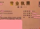 转宁夏股权交易所