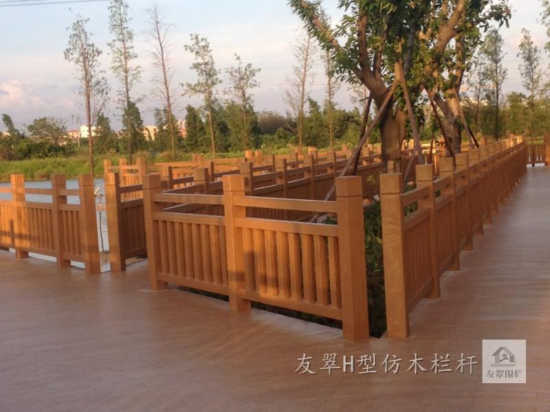 江西九江仿木栏杆——仿木护栏——广州友翠围栏