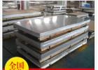 美国碳素钢圆棒1045钢板