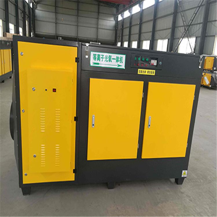 定制光氧废气净化器 等离子光氧废气一体机 废气吸附环保箱