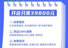 创业kai苀ang颇凶罢劭鄣昙用朔xun嗌�? 5-10万kai启创业新pian章