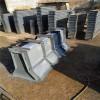 水马钢模具_钢筋混凝土水马制造_专用钢模板