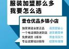 男装加盟项目创业新xuan择 壹仓you品与您携手共ying