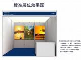 2020年广州调味品包装展览会