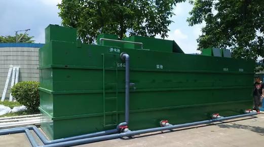 集装箱移动式污水处理设备