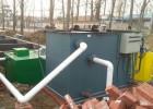 金华卫生院污水处理设备