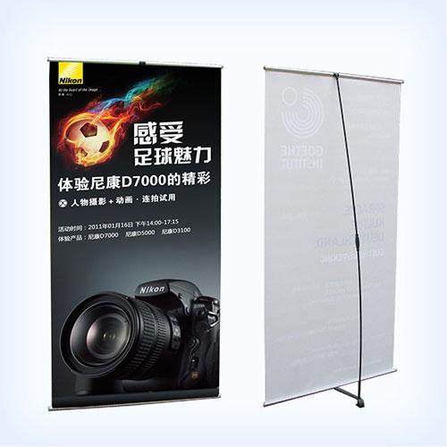 西安铝合金L型展架X展架80*180广告宣传展示架海报支架