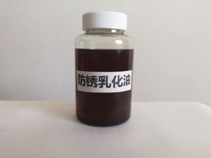 供应优质防锈皂化油 金属切削液 CNC加工中心用乳化油