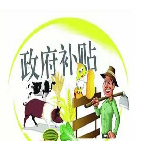 德生科技为惠民惠农财政补贴一卡通的全面推进提供支持