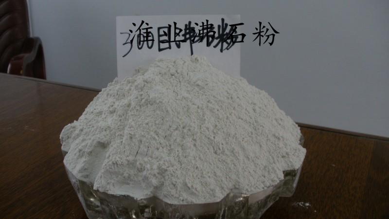 300目超细沸石粉大量供应