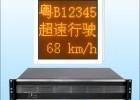 杰士安车辆测速和车流量统计系统