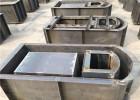 水利工程建设需要的消力池钢模具