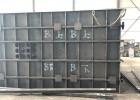 箱式配电站混凝土基础建设需要使用的箱变基础钢模具