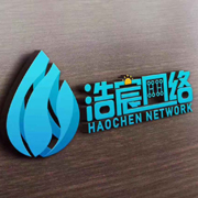 电商小程序开发公司电商小程序设计公司电商小程序定制公司