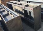 桥梁承载附属构件遮板模具介绍