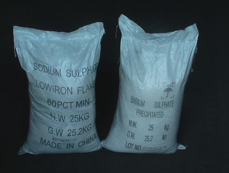 黄片低铁硫化钠50%-60%铁含量30PPM