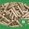 湖北仙桃市谷壳生物质颗粒燃料厂家直销