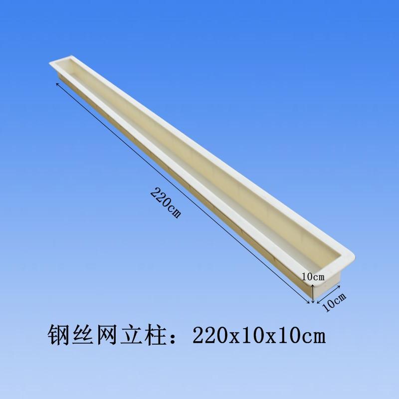 水泥立柱模具 (2)