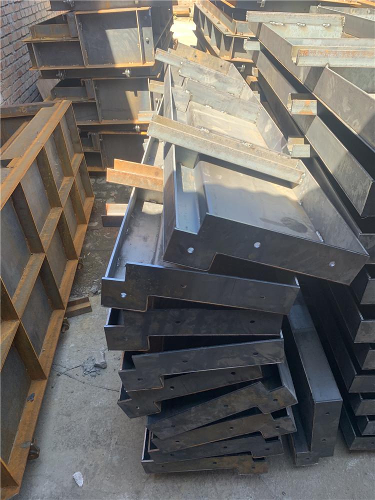 铁路挡砟墙建设需要使用的钢模板
