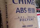 ABS台湾奇美厂价直销
