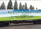 村庄污水处理设备生产厂家