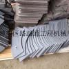 供上海华建JS4500B搅拌机叶片