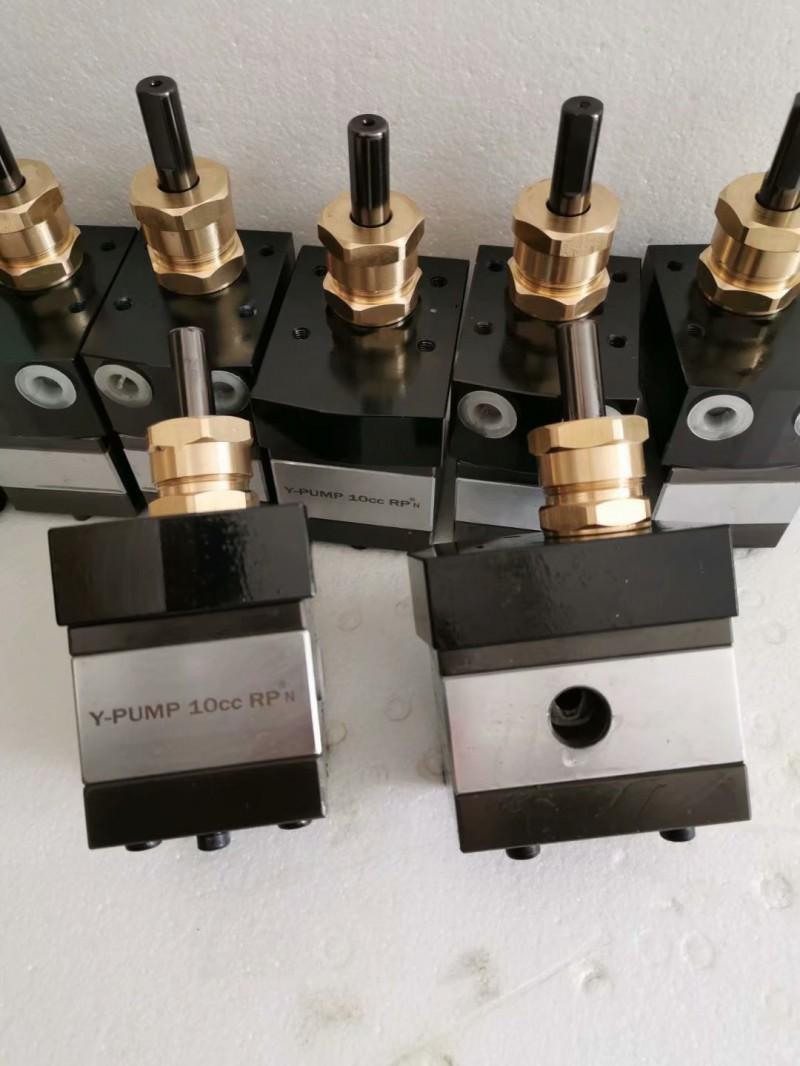 大流量10ccUV漆涂料齿轮泵浦供漆泵输漆泵
