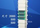 432芯光纤总配线架 中心机房OMDF光纤总配线架