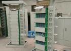576芯光纤总配线架 MODF总配线架 生产厂家