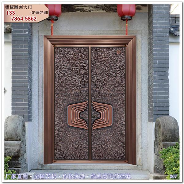 别墅大门图片 中式别墅院子门楼 石材围墙大门M279