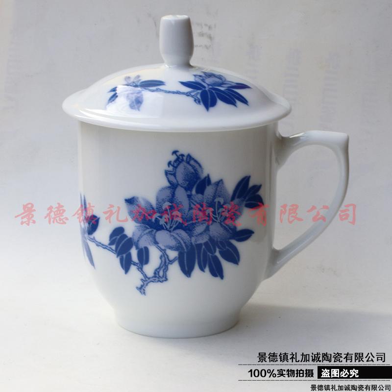 工厂 批发陶瓷水杯 骨瓷茶漏盖杯