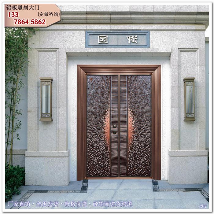 别墅大门 庭院门 别墅电动平移铝艺大门不着边际