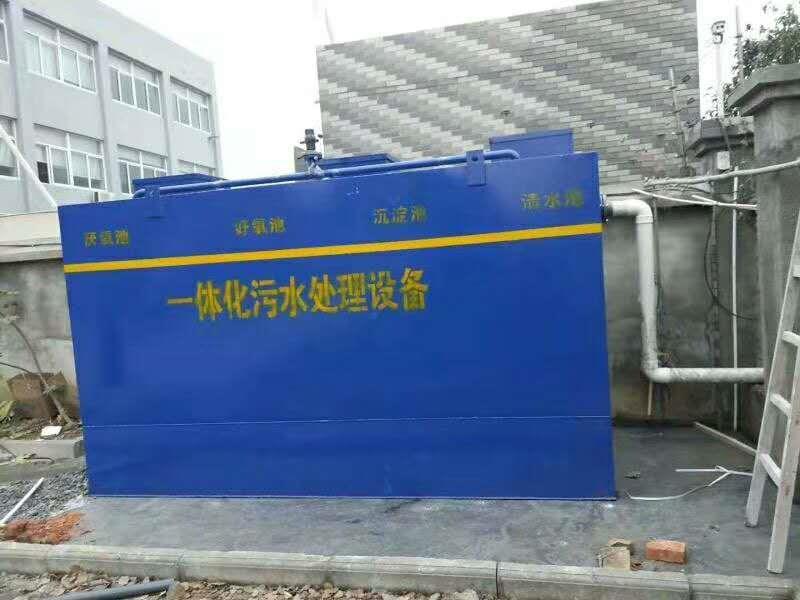 贵州学校一体化设备