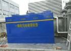 贵州新农村污水处理设备厂家