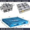 1111网格九脚PP地板1112网格九脚塑料卡板模具工厂