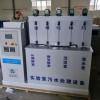 质检中心实验室污水处理设备