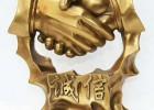 北京资产管理公司转让代办流程