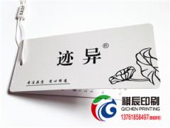 包装盒、卡盒、瓦楞盒、产品包装