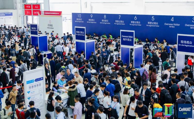 2020上海物流展110