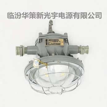 光宇劲贝DGS24/127L(A)矿用隔爆型LED巷道灯
