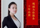 北京公司疑难核名