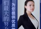 北京注册公司先要提供几个名字