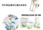 牙科设备消毒清洗机