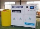 防护研究所污水处理设备
