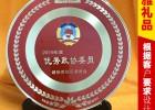 政协人大换届纪念牌 会议新型桌牌 桌牌纪念品二合一礼品