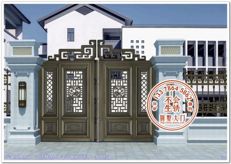 别墅大门 铝艺大门 庭院围墙大门