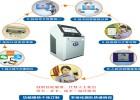德生科技社保卡即时制发卡服务已覆盖全国17省近60个城市