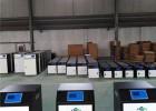 综合诊所污水处理设备标准