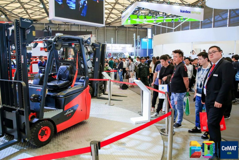 2020上海物流展81