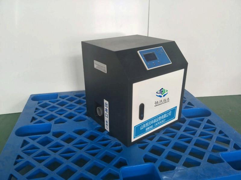 传染病医院污水净化消毒设备